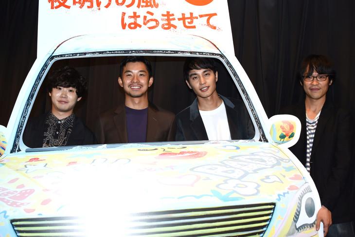「ポンチョに夜明けの風はらませて」完成披露イベントの様子。左から矢本悠馬、太賀、中村蒼、廣原暁。