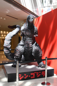 「第20回文化庁メディア芸術祭受賞作品展」より、「シン・ゴジラ」の展示。