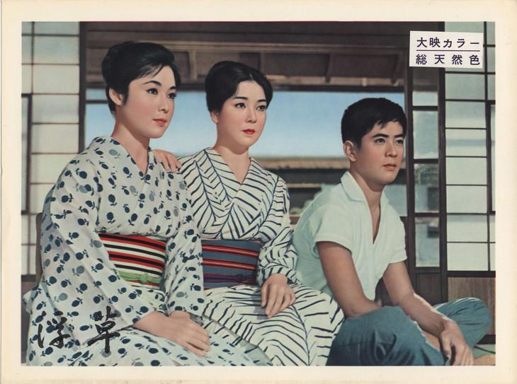 「浮草(4K復元版)」 (c)KADOKAWA1959
