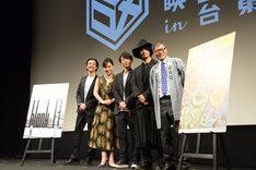 第10回したまちコメディ映画祭in台東にて、左から金子ノブアキ、神野三鈴、高橋一生、齊藤工、いとうせいこう。