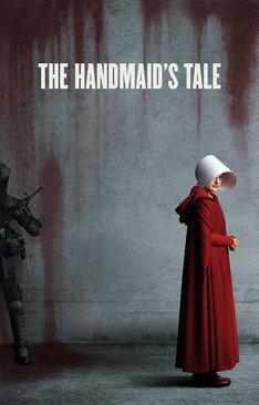 「The Handmaid's Tale(原題)」ビジュアル