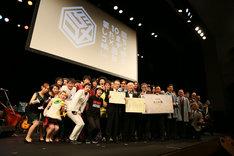第10回したまちコメディ映画祭in台東クロージングセレモニーの様子。