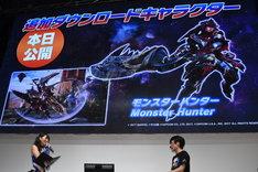 ゲーム「マーベル VS. カプコン:インフィニット」完成披露会の様子。