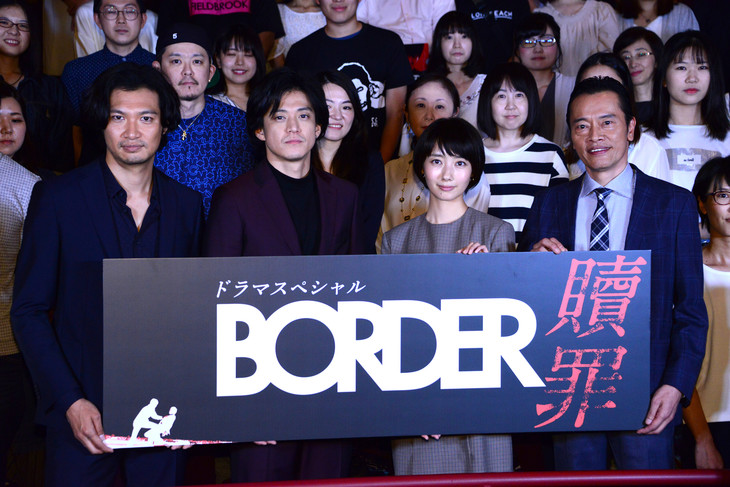 「BORDER」プレミアムイベント上映会の様子。