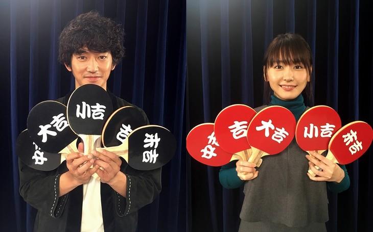 「ミックス。」Twitterキャンペーンのイメージ画像。左から瑛太、新垣結衣。