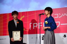 「狐のバラッド」で審査員特別賞を受賞した藤田千秋(左)と審査員の横浜聡子(右)。