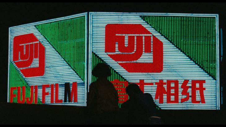 「台北ストーリー」 (c)3H productions ltd. Tous droits reserves