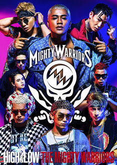 「HiGH&LOW THE MIGHTY WARRIORS」ジャケット