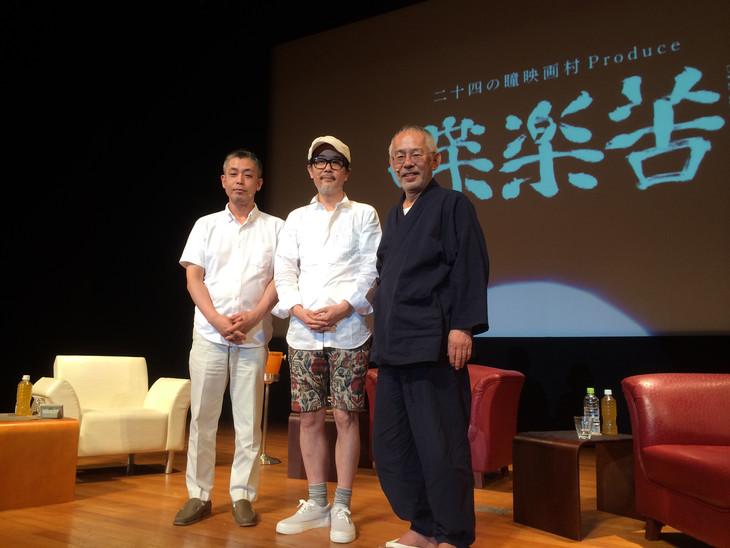 左から橋口亮輔、リリー・フランキー、鈴木敏夫。