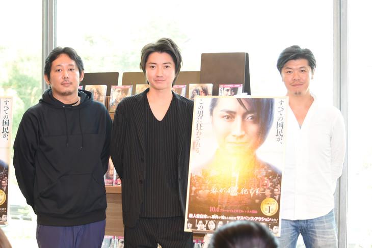 「22年目の告白ー私が殺人犯ですー」Blu-ray / DVD発売記念イベントの様子。左から入江悠、藤原竜也、北島直明。