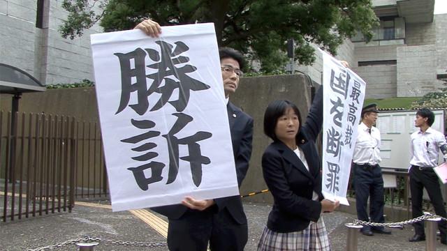 「ニッポン国VS泉南石綿村」 (c)疾走プロダクション