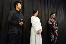 左から太賀、臼田あさ美、オダギリジョー。