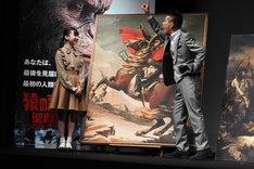 「猿の惑星:聖戦記(グレート・ウォー)」公開直前イベントの様子。