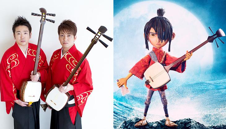 吉田兄弟(左)と「KUBO/クボ 二本の弦の秘密」ビジュアル(右)。