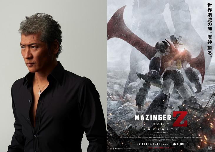吉川晃司(左)と「劇場版 マジンガーZ / INFINITY」ポスタービジュアル(右)。