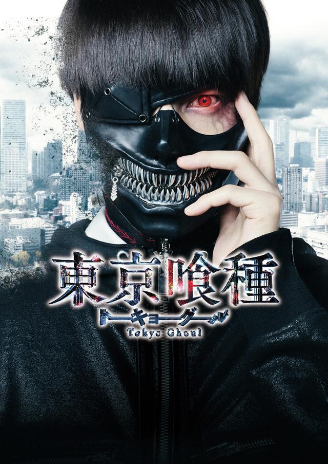 「東京喰種 トーキョーグール」豪華版Blu-ray / DVDのアウターケース。