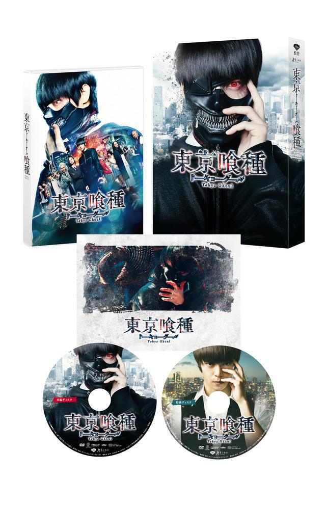 「東京喰種 トーキョーグール」豪華版DVDの展開図。
