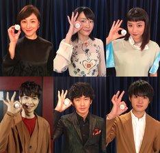 上段左から広末涼子、新垣結衣、永野芽郁。下段左から瀬戸康史、瑛太、佐野勇斗。
