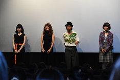 左から栗林藍希、工藤夕貴、村上虹郎、中村佳代。