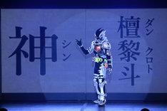 「仮面ライダーエグゼイド ファイナルステージ&番組キャストトークショー スペシャルバージョン」の様子。