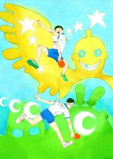 「ピンポン THE ANIMATION」 (c)松本大洋・小学館/アニメ「ピンポン」製作委員会