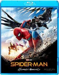 「スパイダーマン:ホームカミング」Blu-rayジャケット