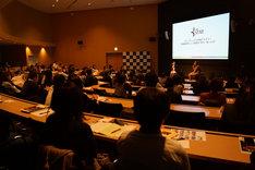 第29回東京国際映画祭で行われたスペシャルセミナーの様子。
