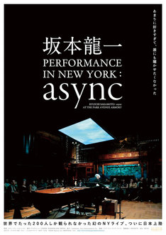 「坂本龍一 PERFORMANCE IN NEW YORK : async」ポスタービジュアル