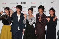 左から石橋杏奈、渡辺大知、松岡茉優、北村匠海、大九明子。