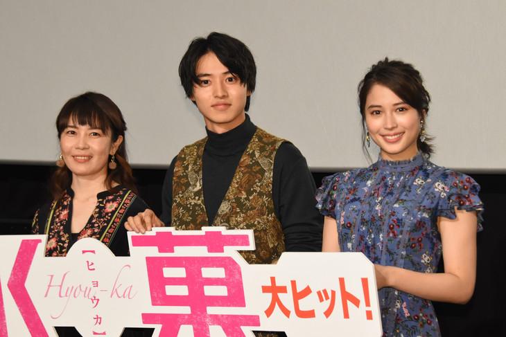「氷菓」公開御礼舞台挨拶の様子。左から安里麻里、山崎賢人、広瀬アリス。