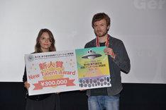 新人賞を受賞したニキータ・ディアクル(右)。