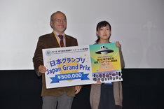 日本グランプリを受賞した関口和希(右)。