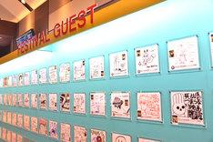 第4回 新千歳空港国際アニメーション映画祭の会場風景。
