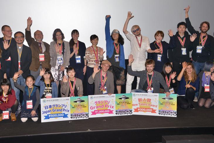第4回 新千歳空港国際アニメーション映画祭授賞式の様子。