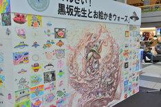 「てんさい!黒坂先生とお絵かきウォーズ」の様子。
