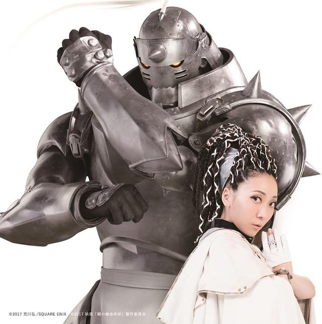 「鋼の錬金術師」主題歌を手がけたMISIAと、劇中に登場するキャラクター・アルとのコラボビジュアル。