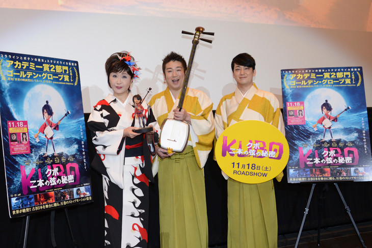 「KUBO/クボ 二本の弦の秘密」日本語吹替版の完成披露試写会にて、左から小林幸子、吉田良一郎、吉田健一。