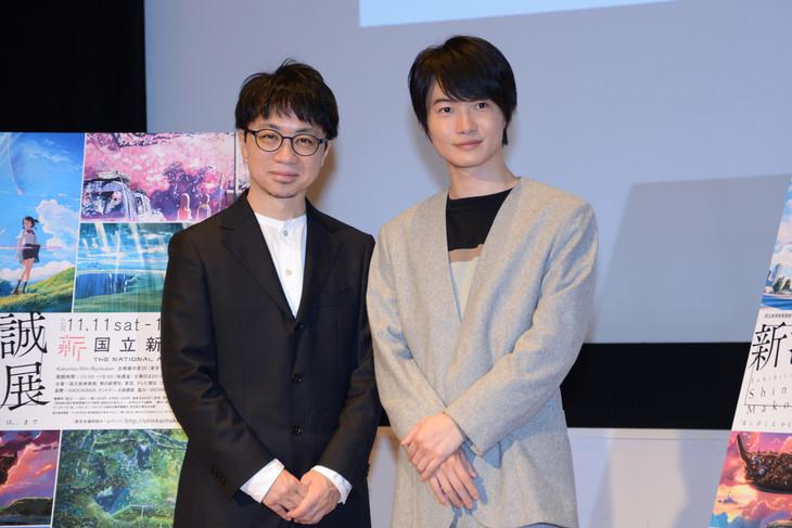 「新海誠展『ほしのこえ』から『君の名は。』まで」記者発表会の様子。左から新海誠、神木隆之介。