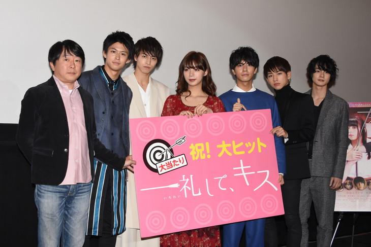 左から古澤健監督、鈴木勝大、松尾太陽、池田エライザ、中尾暢樹、佐藤友祐、結木滉星。
