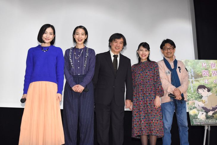 映画「この世界の片隅に」公開1周年を記念した舞台挨拶の様子。左から岩井七世、のん、片渕須直監督、尾身美詞、真木太郎プロデューサー。
