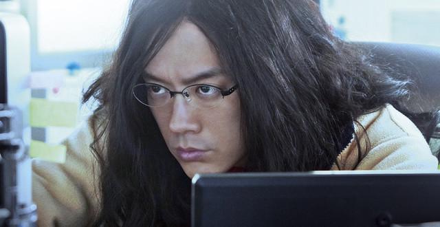 「嘘を愛する女」新場面写真。DAIGO演じるキム。