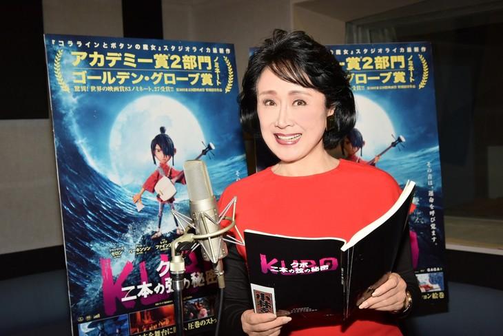 「KUBO/クボ 二本の弦の秘密」日本語吹替版でカメヨに声を当てる小林幸子。