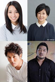 左上から時計回りに水崎綾女、竹下景子、篠原篤、弓削智久。