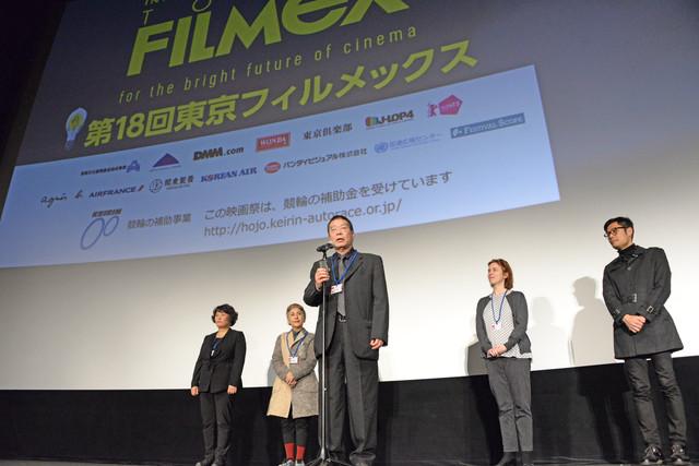 第18回東京フィルメックス開会式の様子。