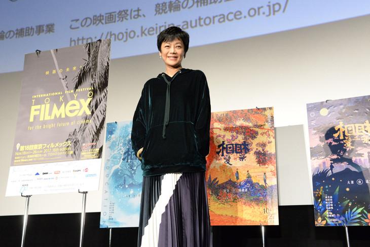 第18回東京フィルメックスにて、監督・主演作「相愛相親」の舞台挨拶に登壇したシルヴィア・チャン。