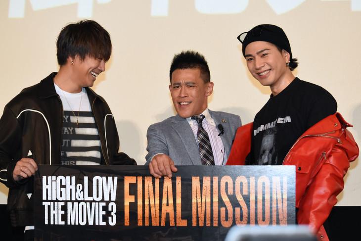左からTAKAHIRO、柳沢慎吾、登坂広臣。