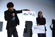 左から川谷修士、菅田将暉。