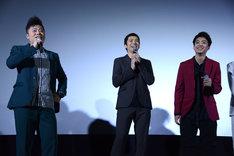 左から佐田正樹、山田裕貴、健太郎。