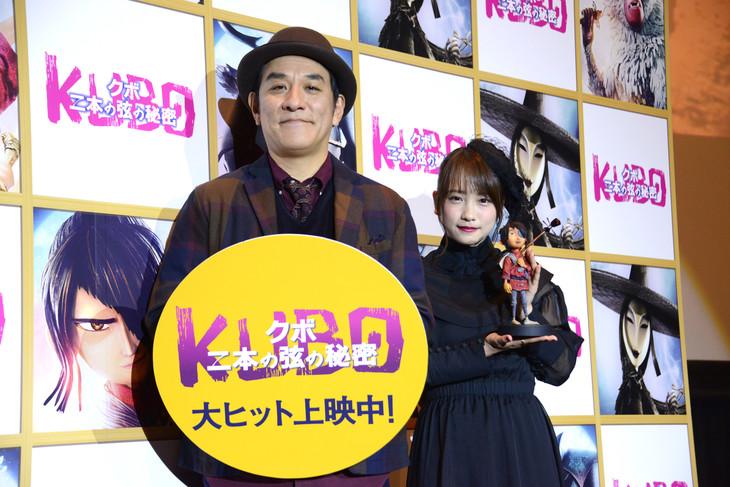 「KUBO/クボ 二本の弦の秘密」公開記念舞台挨拶の様子。左からピエール瀧、川栄李奈。