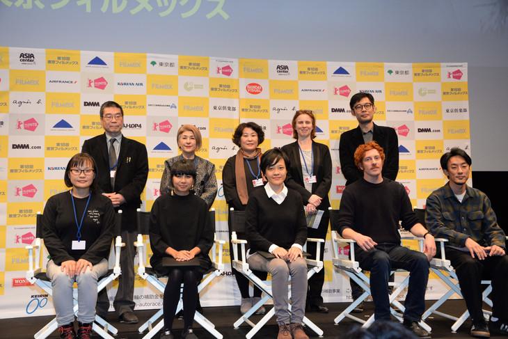 第18回東京フィルメックス授賞式の登壇者たち。